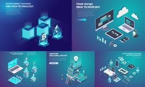 科技金融与教育等图表创意矢量素材