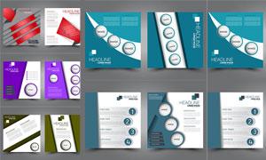 多用途企业画册图文排版设计素材V1