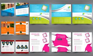 多用途企业画册图文排版设计素材V2