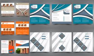 多用途企业画册图文排版设计素材V3