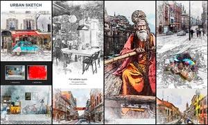中文版城市复古绘画艺术效果PS动作