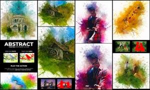 炫彩的油漆涂抹和喷溅背景PS笔刷