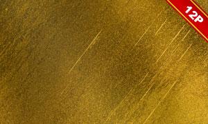 200余款金色高光背景系列图片V18