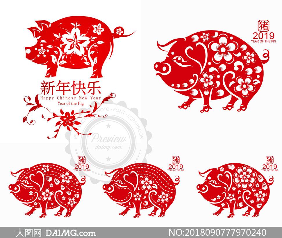 花朵心形元素猪年剪纸创意矢量素材