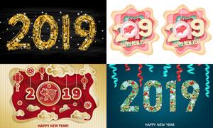 2019数字设计与猪年剪纸矢量素材