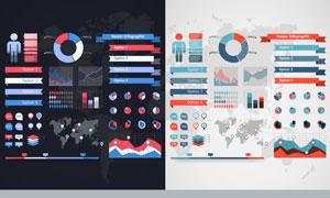 明暗风格地图元素信息图表矢量素材
