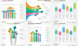 多彩缤纷的柱状图统计图表矢量素材