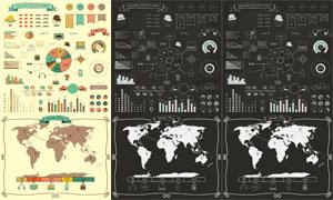 明暗两款配色手绘信息图表矢量素材