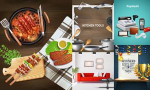 烤串奖杯与餐具等创意设计矢量素材