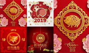 猪年适用中国古典设计元素矢量素材