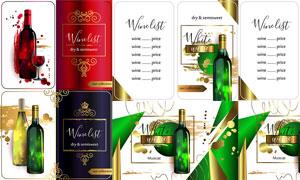 花纹图案装饰的葡萄酒海报矢量素材