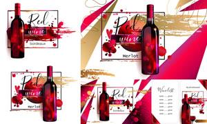 墨迹喷溅元素红酒广告设计矢量素材