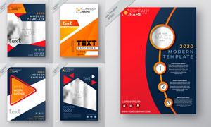 多用途画册封面设计矢量素材集V02