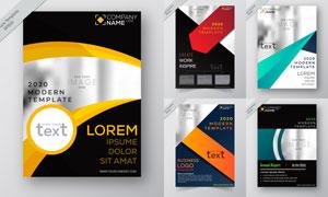 多用途画册封面设计矢量素材集V03
