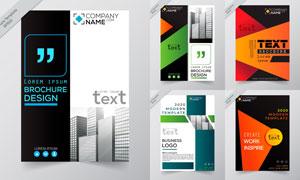 多用途画册封面设计矢量素材集V04
