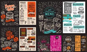 手绘风格汉堡包等菜单设计矢量素材