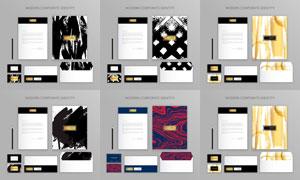 信封等圖案企業視覺元素矢量素材V06