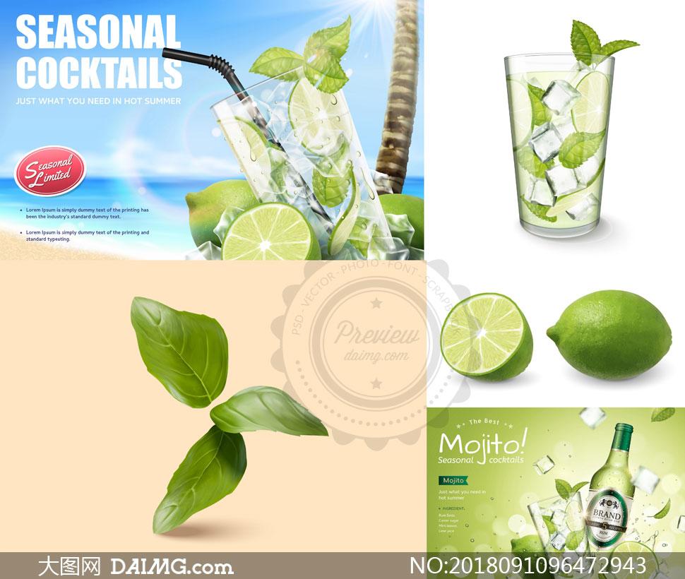 柠檬水与切开的柠檬等创意矢量素材