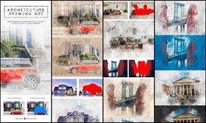 建筑物照片转手绘草图效果PS动作