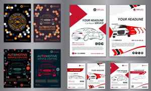 汽车维修服务主题单页设计矢量素材