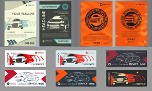 素描效果汽车海报设计主题矢量素材