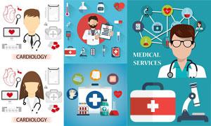 医生护士与医疗周边元素等矢量素材