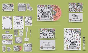樹葉圖案裝飾企業視覺創意矢量素材