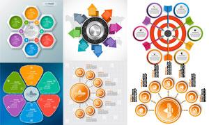 炫彩质感几何元素信息图表矢量素材