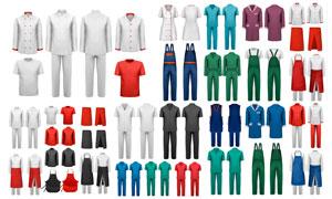 多職業工種工作服設計主題矢量素材