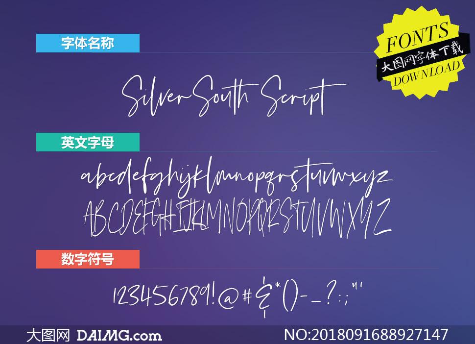 SilverSouth系列4款英文字体