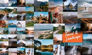 15款旅行照片蓝色清新艺术效果LR预设
