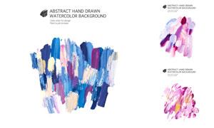手绘水彩效果颜料元素等矢量素材V1