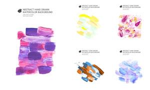 手绘水彩效果颜料元素等矢量素材V4
