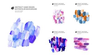 手绘水彩效果颜料元素等矢量素材V5