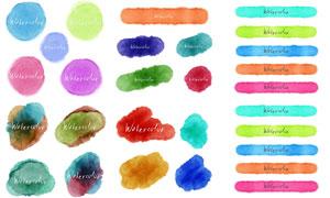 颜色丰富的水彩笔触图案矢量素材V2