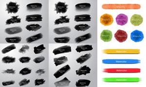 颜色丰富的水彩笔触图案矢量素材V3
