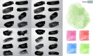 颜色丰富的水彩笔触图案矢量素材V4