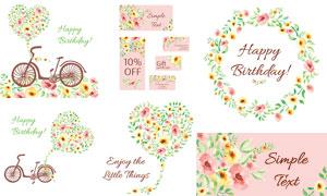 自行车与水彩花朵装饰图案矢量素材