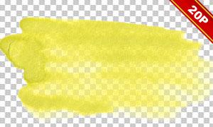水彩笔触元素免抠图片素材集合V02