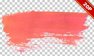 水彩笔触元素免抠图片素材集合V05