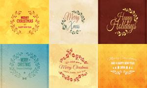 树枝装饰的圣诞节卡片设计矢量素材