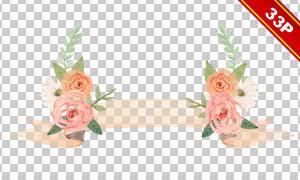 飘带花朵与绿叶等主题免抠图片素材