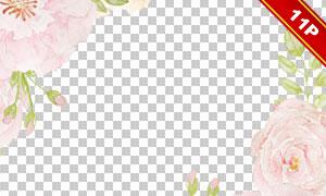 绿叶与粉色的花朵元素免抠图片素材