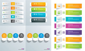 五彩缤纷炫酷信息图表创意矢量素材
