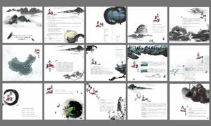 中国风企业文化宣传展板矢量素材