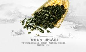 中国风茶艺文化宣传海报PSD源文件