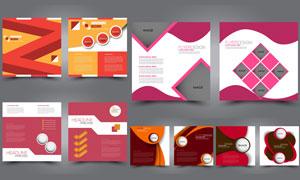 红色系宣传用单页设计模板矢量素材