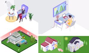 房屋与室内家居等元素插画矢量素材