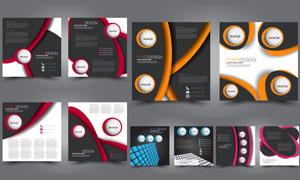 红黑配等广告单页设计模板矢量素材
