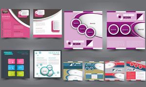 多种用途的宣传单设计模板矢量素材